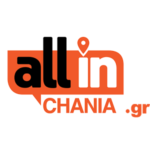 all-in-chania-png
