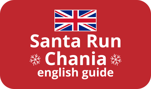 englishguide500width